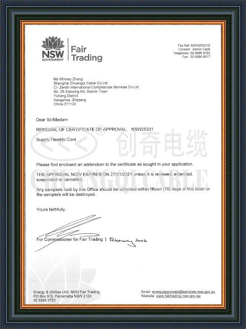 新南威尔士州25321更新证书DTL